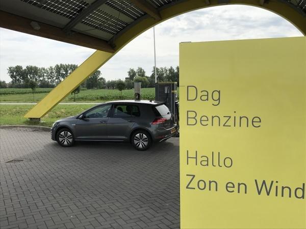 Aanschafsubsidie elektrische auto vanaf 1 juli 2020